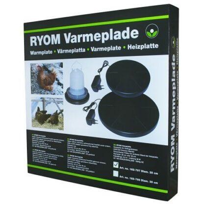 10865 ryom varmeplatta for vattenautomat 30w 25cm kartong wpp1613989043153